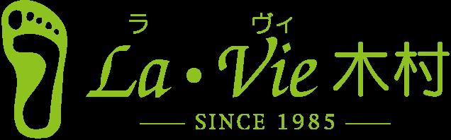 La・Vie 木村